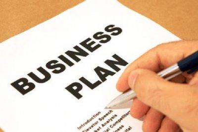 Бизнес-план для банка