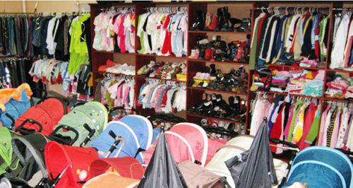 Бизнес-план комиссионного магазина детских товаров