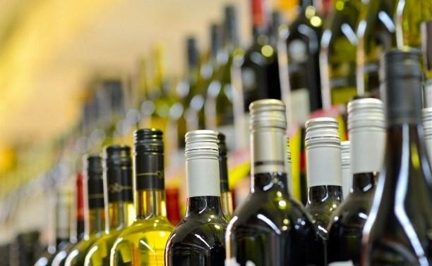 Пример бизнес-плана магазина алкогольной продукции