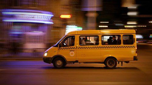 Бизнес-план маршрутного такси с расчетами и презентацией