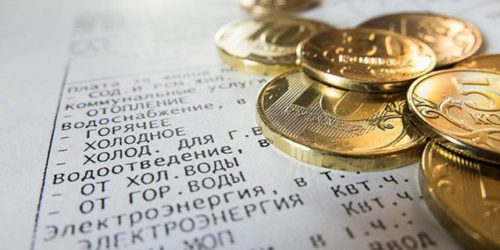 Бизнес-план управляющей компании ЖКХ