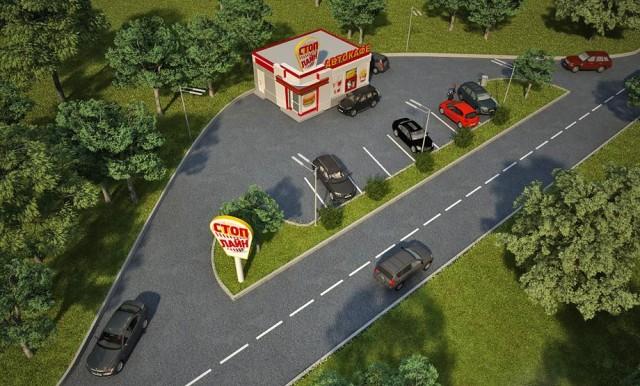 Бизнес-план придорожного кафе на трассе с расчетами