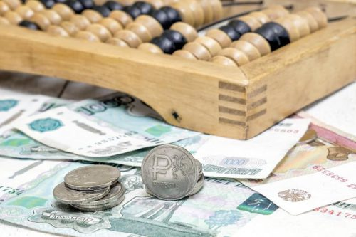 Амортизационный фонд: понятие, порядок расчета