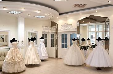 Бизнес-план открытия свадебного салона с расчетами